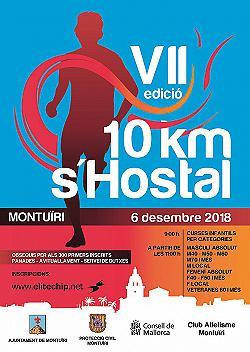 VII Cursa Popular 10 Km s'Hostal de Montuïri 2018